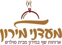 לוגו מעדני מירון מסעדות כרמי אור הגנוז