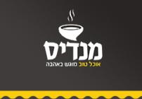 לוגו מנדיס מסעדות כרמי אור הגנוז